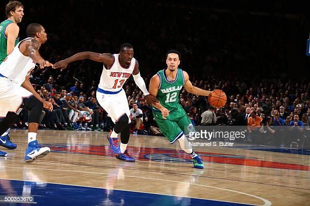 John Jenkins of the Dallas Mavericks handles the ball against Jerian Grant of the New York Knicks on December 7 2015 at Madison Square Garden in New...