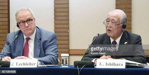 John Lechleiter chief executive officer of pharmaceutical giant Eli Lilly and Co and Kunio Ishihara head of the JapanUS Business Council cochair the...