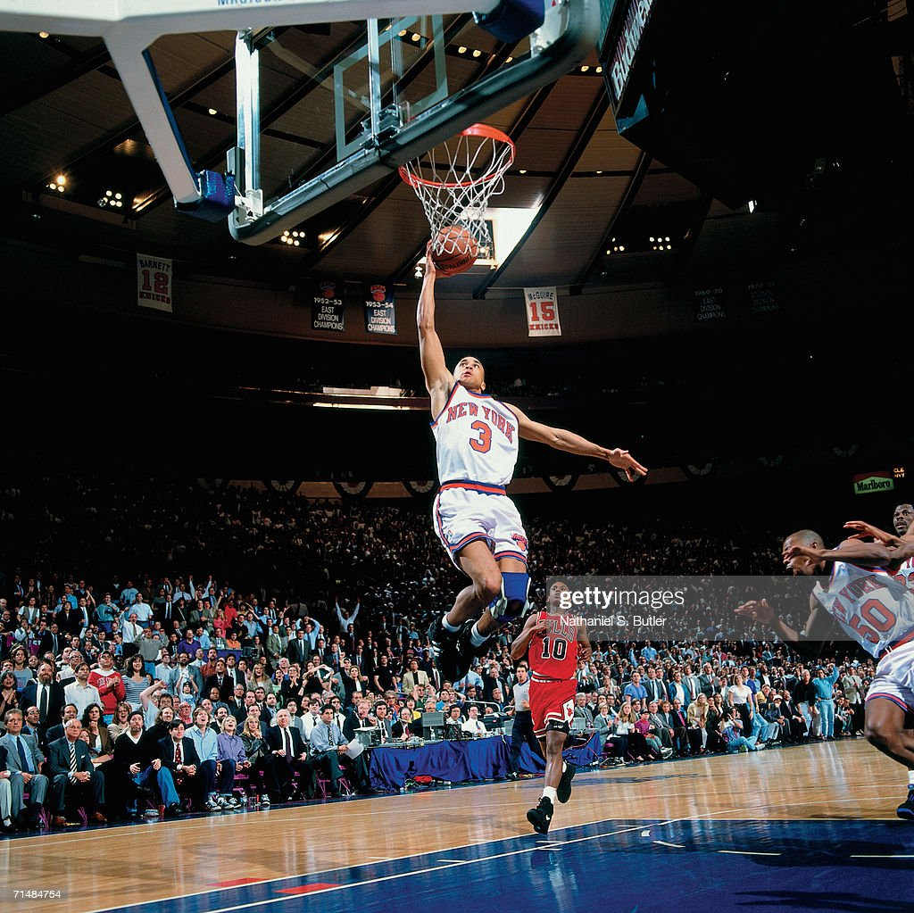 1994 NBA Eastern Conference Semi Finals Game 2 Chicago Bulls vs