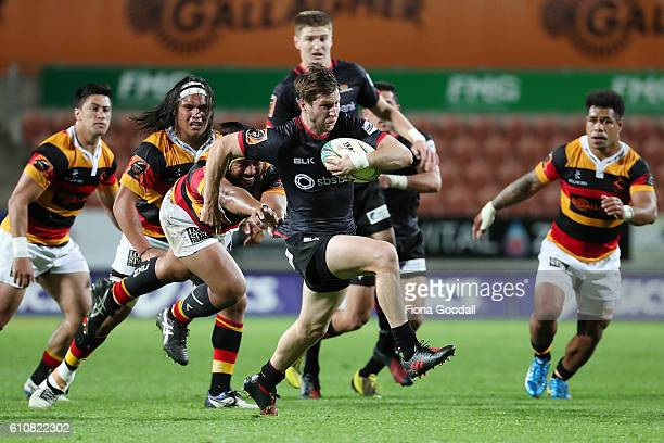 Johnny McNicholl of Canterbury looks to pass during the round seven Mitre 10 Cup match between Waikato and Canterbury on September 28 2016 in...