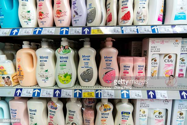 Johnson Johnson shower lotion goods on supermarket shelves Chinese consumer spending on fast moving consumer goods in the second quarter grew 46...