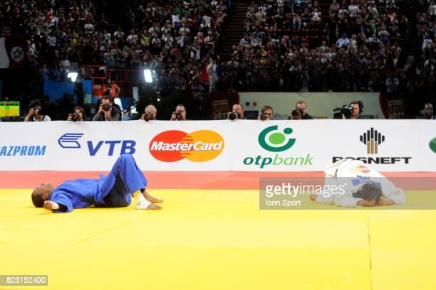Joie de Audrey TCHEUMEO / Deception de Akari OGATA Finale 78kg Championnats du Monde de Judo 2011 Paris