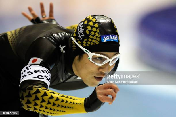 Joji Kato of Japan in action during the 500m Men race on Day 3 of the Essent ISU World Cup Speed Skating Championships 2013 at Thialf Stadium on...