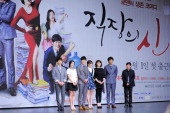 JoKwon Jeon HyeBin Lee HeeJun Jung YuMi Kim HyeSoo O JiHo and Jeon ChangKeun attend the KBS2 Drama 'The Queen of Office' press conference at Samsung...