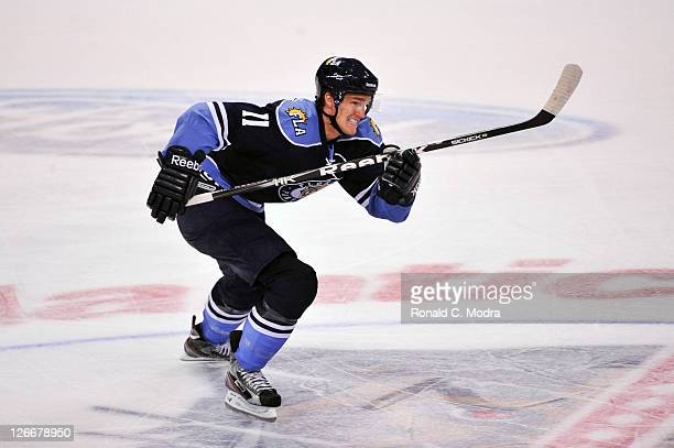 Jonathan Huberdeau of the Florida Panthers skates during a NHL preseason game against the Tampa Bay Lightning on September 24 2011 at the...