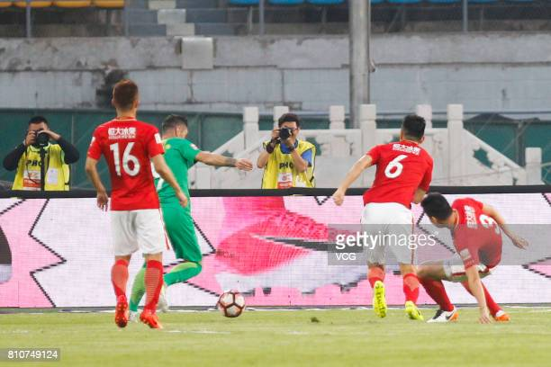 Jonathan Soriano of Beijing Guoan shots during the 16th round match of 2017 Chinese Football Association Super League between Beijing Guoan and...