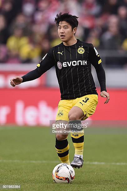Joo Ho Park of Borussia Dortmund controls the ball during the Bundesliga match between 1 FC Koeln and Borussia Dortmund at RheinEnergieStadion on...