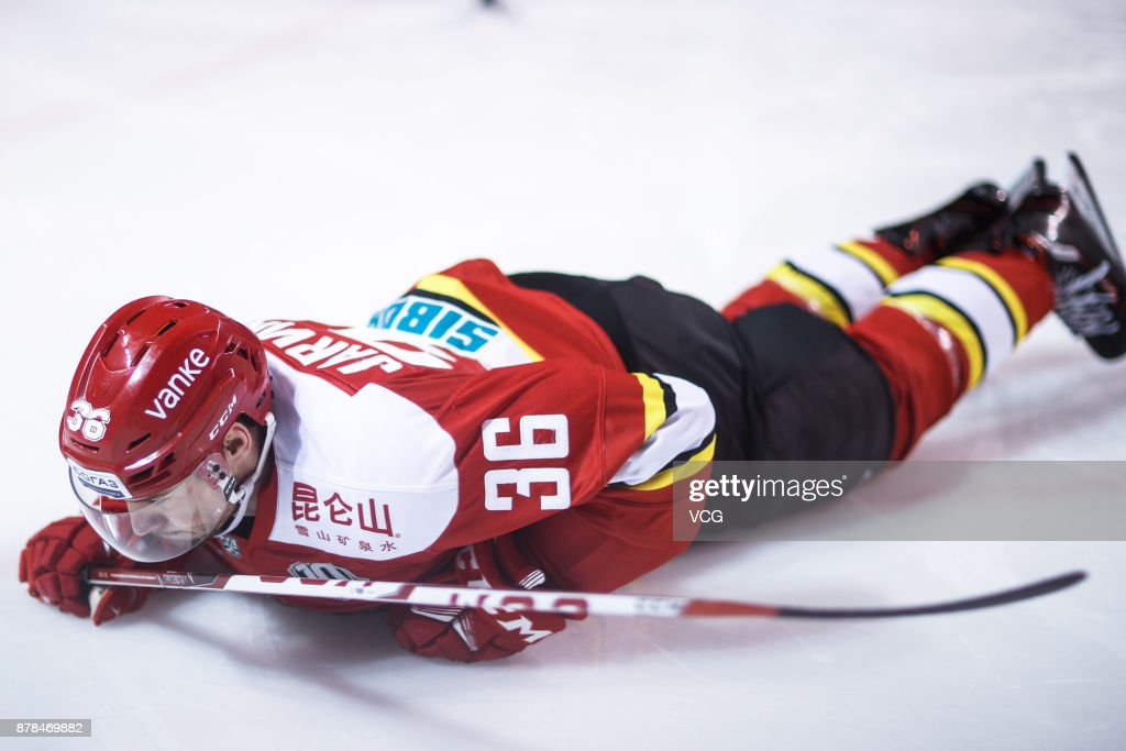 Kontinental Hockey League - HC Kunlun Red Star v Lokomotiv Yaroslavl