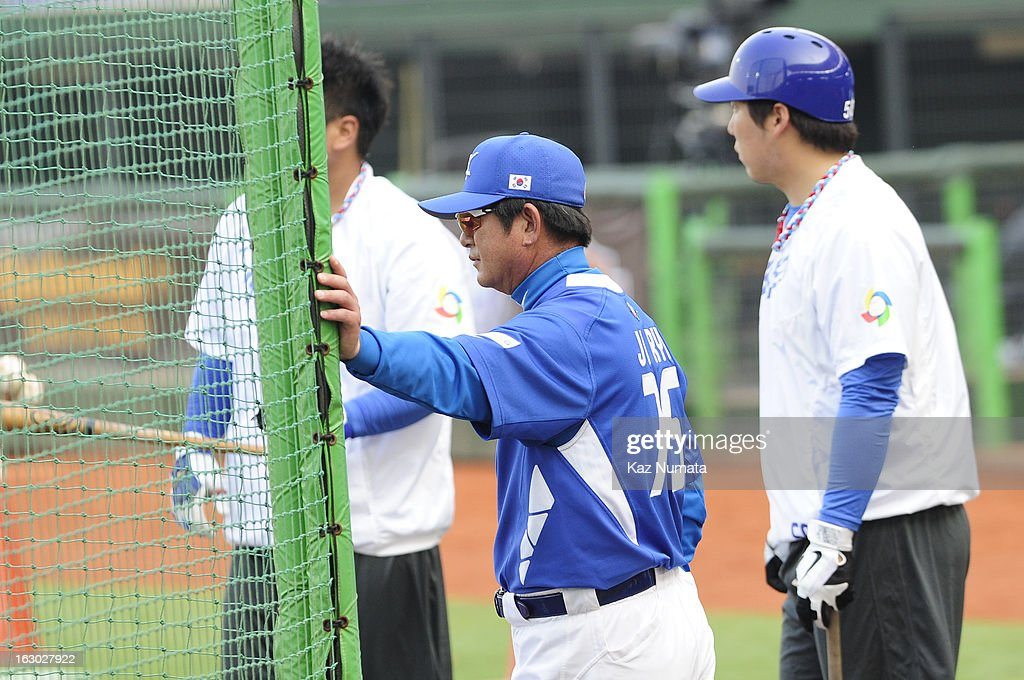 Joong-Il Ryu #75 manager of Team Korea looks on during batting practice during the World Baseball Classic workout day at Taichung Intercontinental Baseball Stadium on Friday, March 1, 2013 in Taichung, Taiwan.