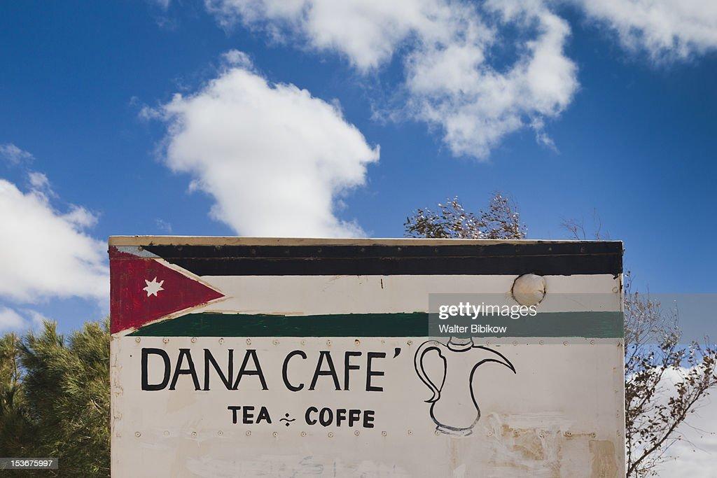 Jordan, Kings HIghway, Tafila, cafe sign : Stock Photo