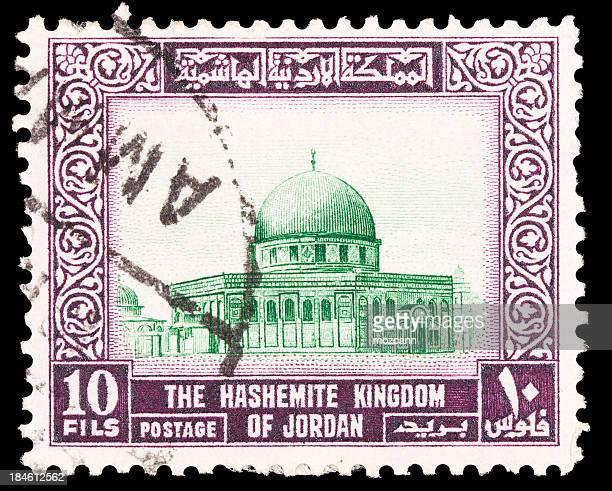 Jordan Postage Stamps