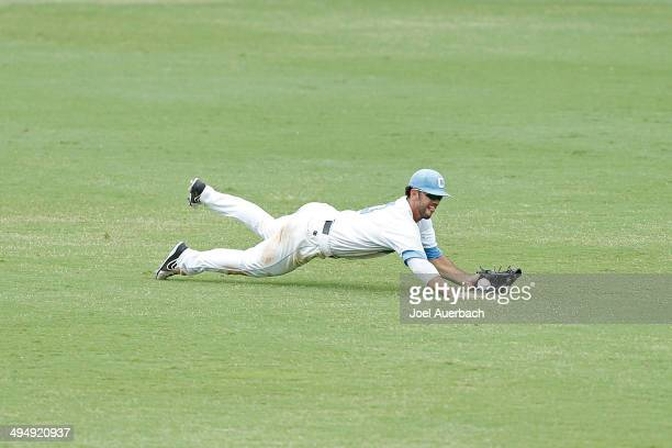 Jordan Serena of the Columbia Lions catches the ball hit by Zach Olszewski of the BethuneCookman Wildcats for the final out of the eighth inning the...