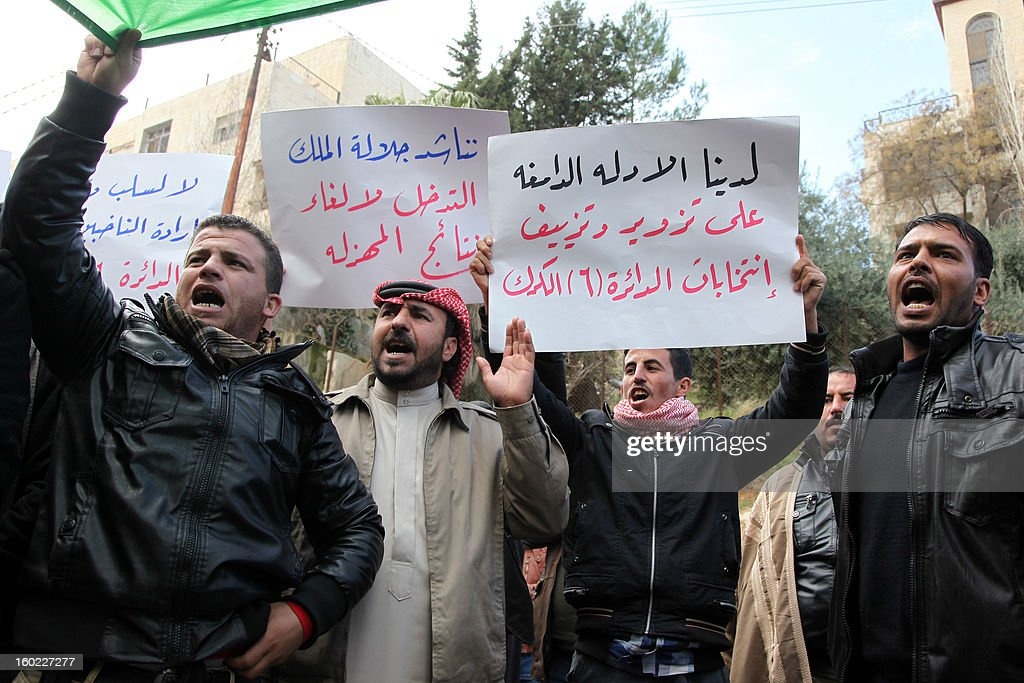Jordanian candidate supporters protest against the election results in front the Independent Election Commission in Amman on January 28, 2013. The final results for Jordan's general election held last week saw tribal leaders, pro-regime loyalists and independent businessmen sweep to power after a boycott by the Muslim Brotherhood.