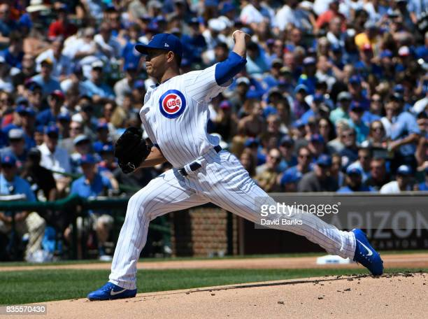 Jose Quintana of the Chicago Cubs pitches against the Toronto Blue Jays during the first inning on August 19 2017 at Wrigley Field in Chicago Illinois