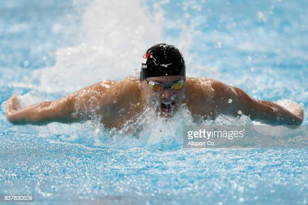 Joseph Schooling of Singapore competes during the Men 100m Butterfly Final at the Aquatic Centre as part of the 2017 SEA Games on August 23 2017 in...