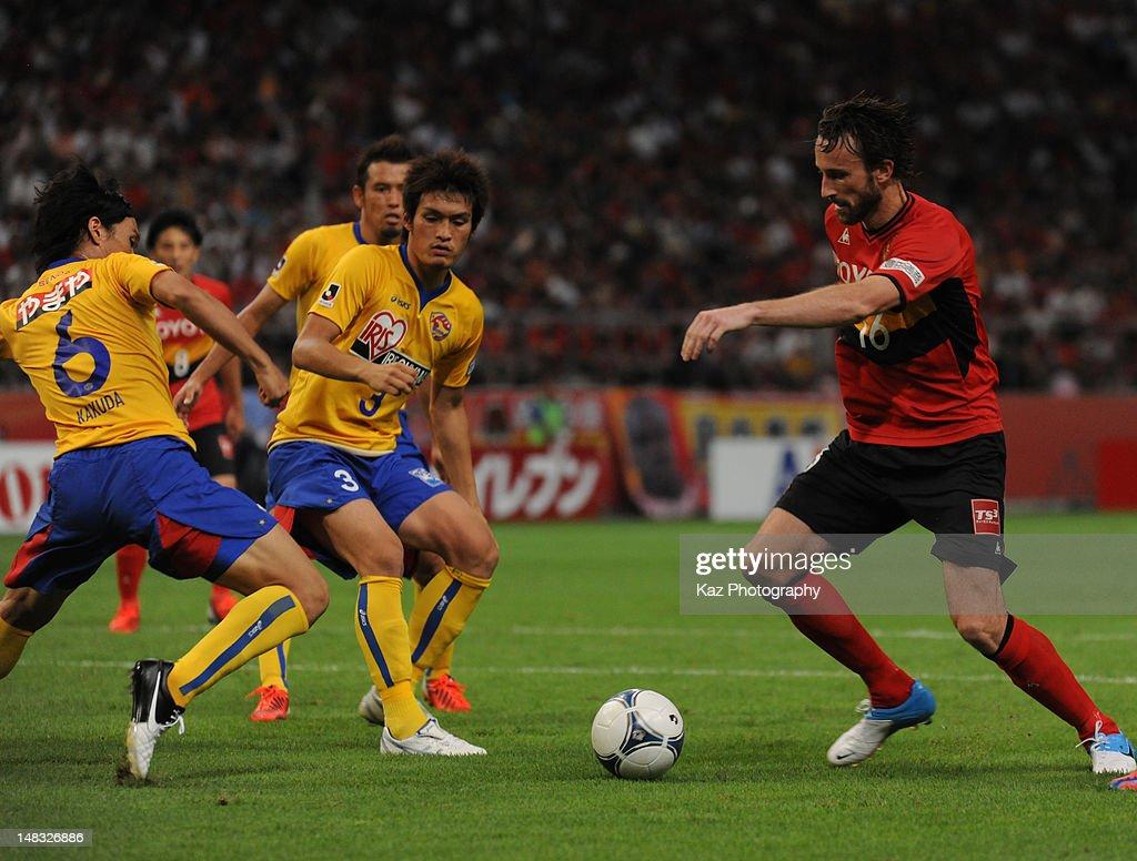 Nagoya Grampus v Vegalta Sendai - 2012 J.League