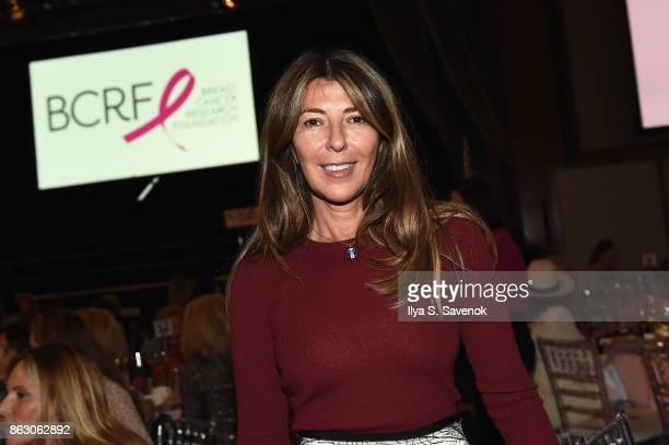 Journalist Nina Garcia arrives at the Breast Cancer Research Foundation New York Symposium and Awards Luncheon at New York Hilton on October 19 2017...