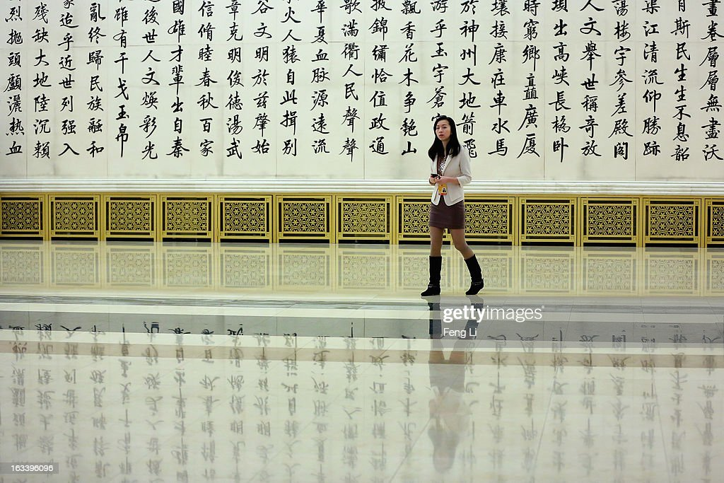 A journalist walks inside the Great Hall of the People before Chinese Foreign Minister Yang Jiechi's news conference on March 9, 2013 in Beijing, China. China's new president will pay his maiden state visits to Russia, Tanzania, South Africa and the Republic of Congo and attend the fifth leaders' summit of BRICS countries in Durban, said Foreign Minister Yang Jiechi on Saturday.