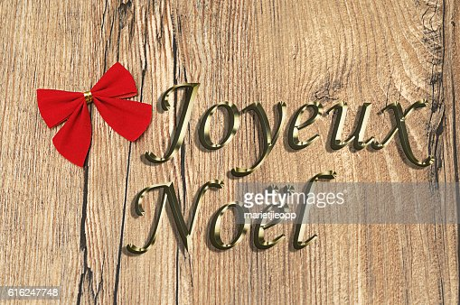Joyeux Noel : Foto stock