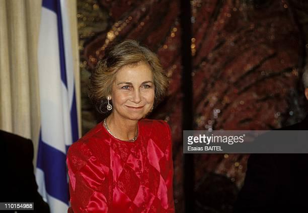 Juan Carlos and Sofia of Spain in Jerusalem Israel on November 09 1993