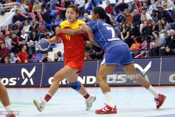 Juan Wen WU Chine / Republique Dominicaine Coupe du president match pour la 21 eme place Championats du monde de handball