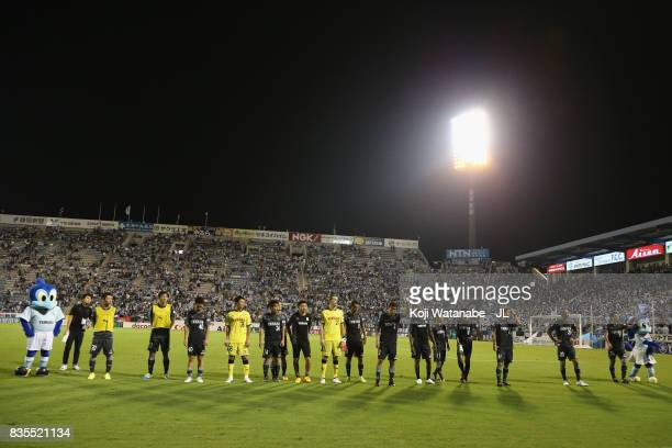 Jubilo Iwata players applaud after the 11 draw in the JLeague J1 match between Jubilo Iwata and Cerezo Osaka at Yamaha Stadium on August 19 2017 in...