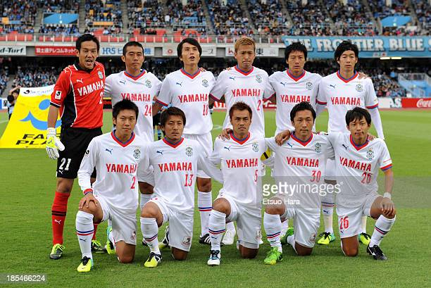 Jubilo Iwata players line up for the team photos prior to the JLeague match between Kawasaki Frontale and Jubilo Iwata at Todoroki Stadium on October...