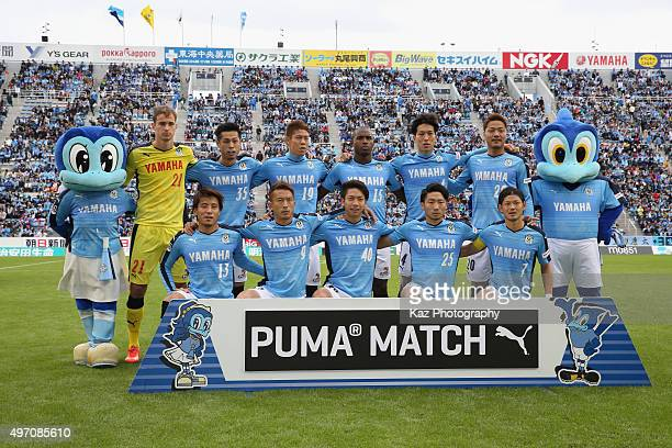 Jubilo Iwata players line up for the team photos prior to the JLeague second division match between Jubilo Iwata and Yokohama FC at Yamaha Stadium on...