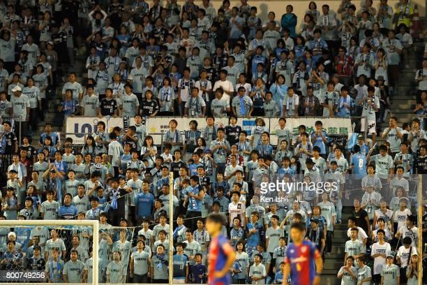 Jubilo Iwata supporters are seen during the JLeague J1 match between Jubilo Iwata and FC Tokyo at Yamaha Stadium on June 25 2017 in Iwata Shizuoka...