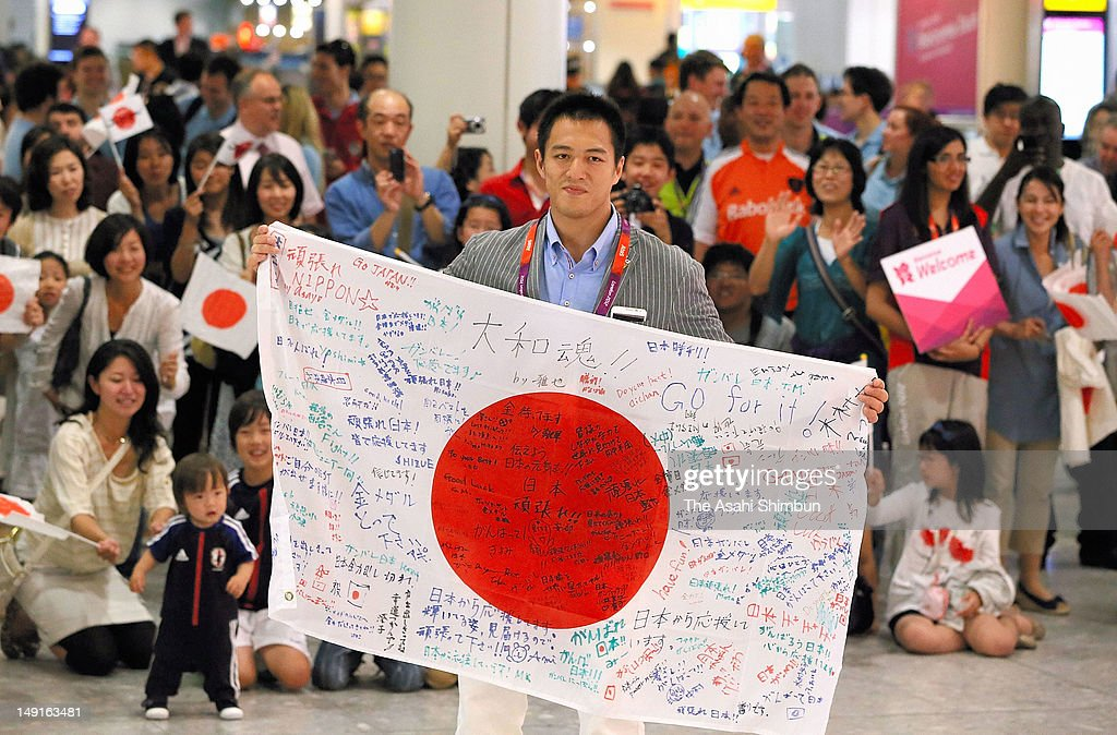 Judoka Takamasa Anai is seen upon arrival at Heathrow Airport on July 22, 2012 in London, England.