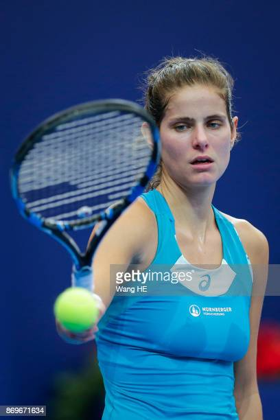 Julia Goerges of Germany reacts in her match against Kristina Mladenovic of France during the WTA Elite Trophy Zhuhai 2017 at Hengqin Tennis Center...