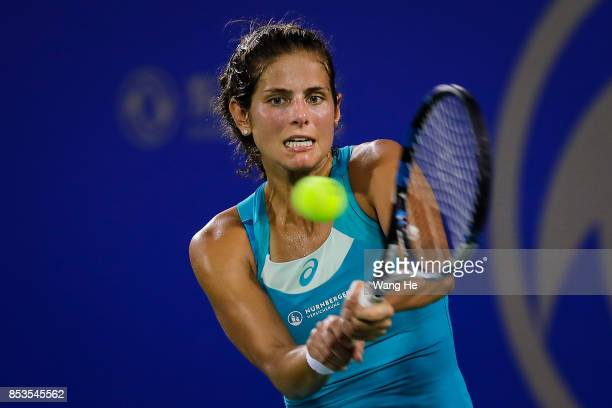 Julia Goerges of Germany returns a shot during the match against Daria Gavrilova of Australia on Day 2 of 2017 Dongfeng Motor Wuhan Open at Optics...