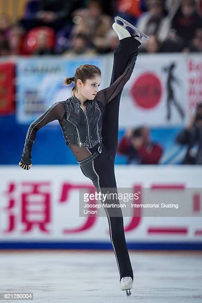 Julia Lipnitskaia of Russia competes during Ladies Free Skating on day two of the Rostelecom Cup ISU Grand Prix of Figure Skating at Megasport Ice...