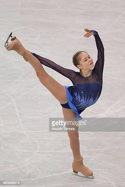 Julia Lipnitskaia of Russia competes in the Ladies Short Program during ISU World Figure Skating Championships at Saitama Super Arena on March 27...
