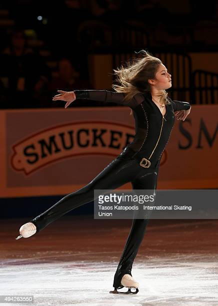 Julia Lipnitskaia of Russia in the Smucker's Skating Spectacular on October 25 2015 in Milwaukee Wisconsin