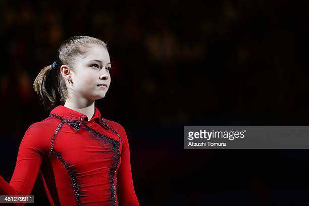 Julia Lipnitskaia of Russia looks on in the victory ceremony during ISU World Figure Skating Championships at Saitama Super Arena on March 29 2014 in...