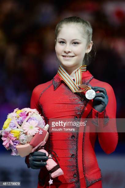 Julia Lipnitskaia of Russia poses with medal in the victory ceremony during ISU World Figure Skating Championships at Saitama Super Arena on March 29...