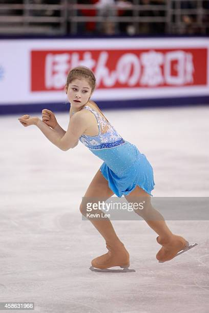 Julia Lipnitskaia of Russia skates in Ladies Free Skating during the Lexus Cup of China 2014 on November 8 2014 in Shanghai China
