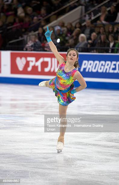 Julia Lipnitskaia of Russia skates in the womens short program during Day One of the Progressive Skate America ISU Grand Prix of Figure Skating on...