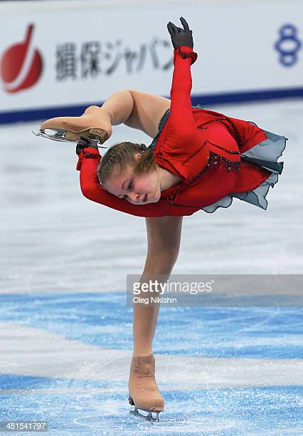 Julia Lipnitskaya of Russia skates in the Ladies Free Skating during ISU Rostelecom Cup of Figure Skating 2013 on November 23 2013 in Moscow Russia