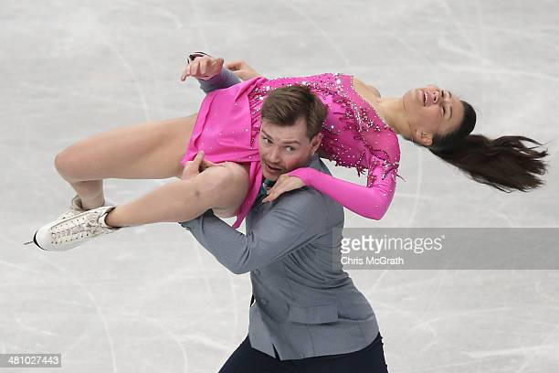 Julia Zlobina and Alexei Sitnikov of Azerbaijan compete in the Ice Dance Short Dance during ISU World Figure Skating Championships at Saitama Super...