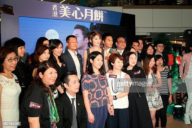 Julian Cheung and Kelly Chen attend a mooncake's promotion conference on 27th July 2015 in Hongkong China