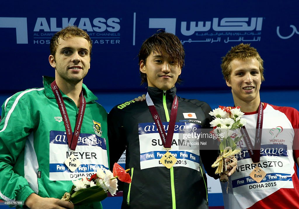 FINA Swimming World Cup - Doha