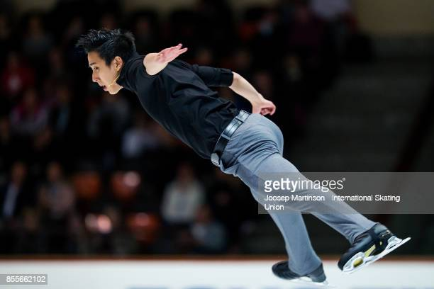 Julian Zhi Jie Yee of Malaysia competes in the Men's Free Skating during the Nebelhorn Trophy 2017 at Eissportzentrum on September 29 2017 in...