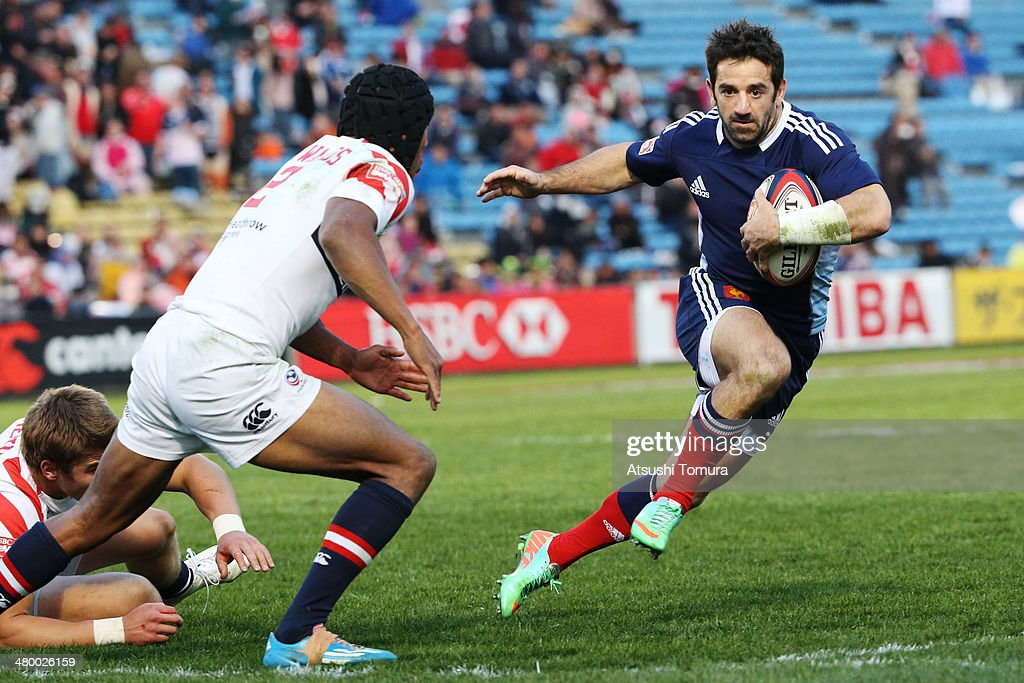 Julien Candelon of France in action during the Tokyo Sevens, the six round of the HSBC Sevens World Series at the Prince Chichibu Memorial Ground on March 22, 2014 in Tokyo, Japan.