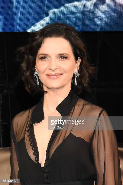 Juliette Binoche attends the World Premiere of the Paramount Pictures release 'Ghost In The Shell' at TOHO Cinemas Shinjuku on March 16 2017 in Tokyo...