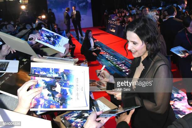 Juliette Binoche signs autographs for fans the World Premiere of the Paramount Pictures release 'Ghost In The Shell' at TOHO Cinemas Shinjuku on...