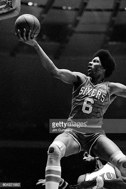 Julius Erving of the Philadelphia 76ers shoots the ball against the New York Knicks circa 1978 at Madison Square Garden in New York New York NOTE TO...