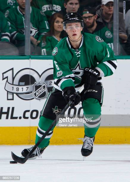 Julius Honka of the Dallas Stars handles the puck against the Arizona Coyotes at the American Airlines Center on April 4 2017 in Dallas Texas