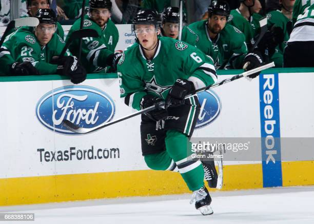 Julius Honka of the Dallas Stars skates against the Colorado Avalanche at the American Airlines Center on April 8 2017 in Dallas Texas